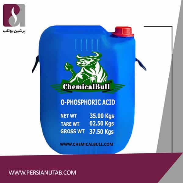 hazards-of-phosphoric-acid